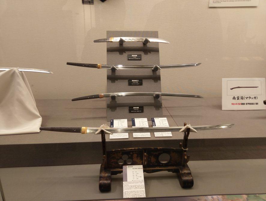 Samuraje , Japońscy rycerze   cz. 2