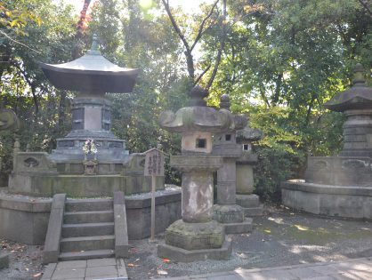 Samuraje , Japońscy rycerze   cz. 1