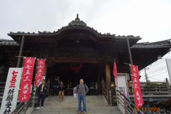 wizyta_japonia_2018 (3)_1024x768